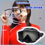 SONIAのオリジナルマスク  ワイドビューマスク